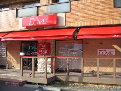 ラブ 宮の沢店(LOVE)の写真