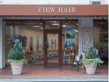 ビューヘアー(VIEW HAIR)の雰囲気(スポーツジム【メガロス】の前にあります。)