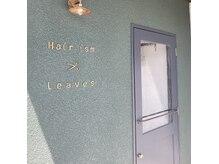 ヘアイズムリーブス(Hairism Leaves)の雰囲気(グリーン壁とグレーの扉が目印です☆)