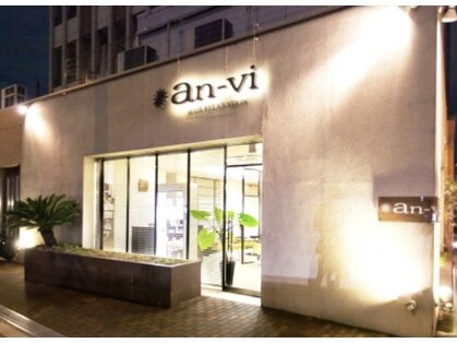 an-vi【アンヴィ】