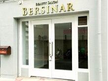 ビューティーサロン ベルシーラ(BEAUTY SALON BERSINAR)の雰囲気(サロンの外観です♪気軽にお越し下さい☆)