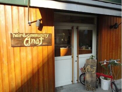ヘアアンドコミュニティ アナト(hair&community Anat)の写真