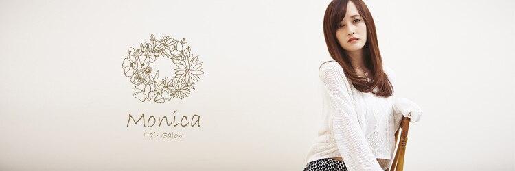 モニカ 横須賀中央店(Monica)のサロンヘッダー
