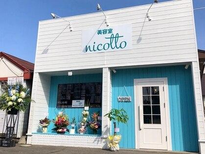 ニコット(nicotto)の写真