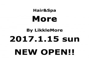 ヘアアンドスパ モア(Hair&Spa More By LikkleMore)の写真