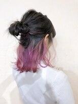 LLAND REI インナーカラー ピンク