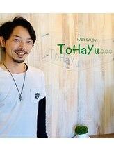 トハユ(TOHAYU)加藤 充