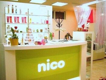 ヘアーアンドアイラッシュサロン ニコ(hair&eyelash salon nico)の写真/【キッズスペースあり♪お子様同伴可】ゆったり過ごせる空間で、女性オーナーとのサロンタイムを楽しんで♪