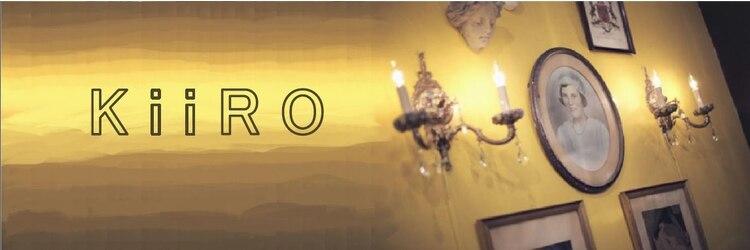 キイロ(KiiRO)のサロンヘッダー