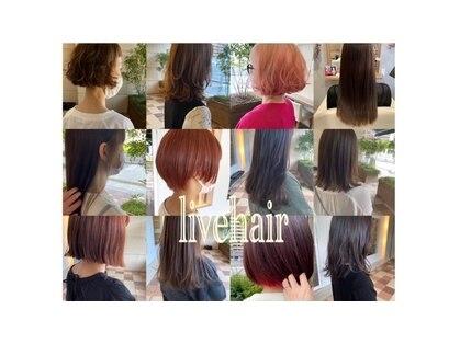 リブヘアー(live hair)の写真