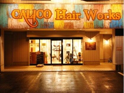 キャリコヘアーワークス(CALICO Hair Works)の写真