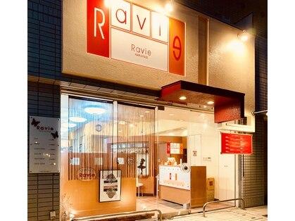ラヴィ(Ravie)の写真
