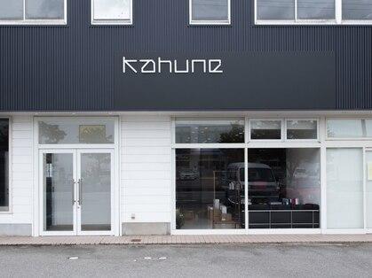 カフネ(KAHUNE)の写真