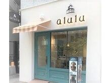 アルル 赤坂店(alulu)