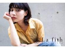 ラフィス ヘアー コタ 明石店(La fith hair cota)の雰囲気(雑誌arにも掲載されています!低価格なのにトレンド最先端☆)