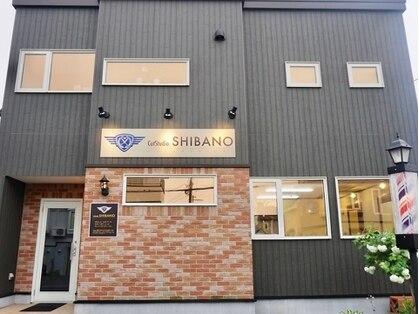 Cut Studio Shibano【カットスタジオシバノ】