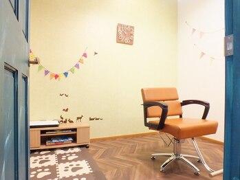 グリード(Greed)の写真/【バギーが持ち込めるアナタだけの個室空間】完全個室なので授乳もOK◎出産後の髪のお手入れしてますか?