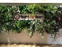 ハート トゥ ハート(Heart too Heart)の雰囲気(緑の多い店内です)