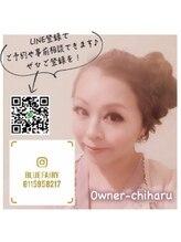 ブルーフェアリー(Blue Fairy)CHIHARU
