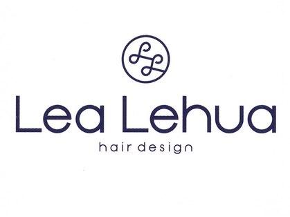 レア レフア 葛西店(Lea Lehua)の写真
