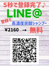 アミ 八王子駅店(amie)amie LINE@