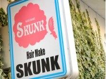ヘアーメイク スカンク(Hair Make SKUNK)の雰囲気(ポップな看板が目印です★)