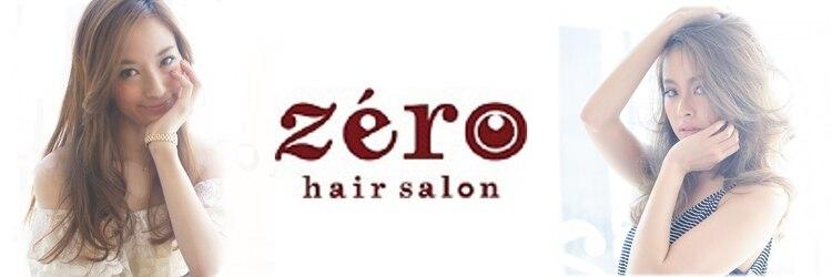 ゼロ ヘアー サロン(zero hair salon)のサロンヘッダー