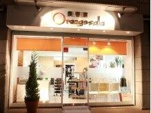オレンジ サラ 河辺店の雰囲気(駅から徒歩5分♪オレンジ+白がテーマカラーです)