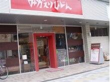 みかえりびじん フラッシュ東松山店の雰囲気(店内入り口です。赤いゲートををくぐればそこは・・。)