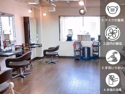ヘアケアサロン シェーン(hair care salon Schon)の写真