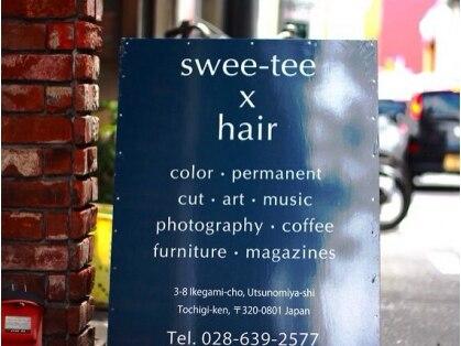 スウィーティーヘアー(swee tee × hair)の写真