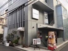 アンサム 三軒茶屋(UNSOME)の雰囲気(B1韓国料理、1Fイタリアン2FがUNSOME三軒茶屋です。)