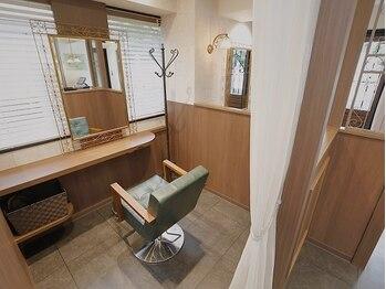 ルームヘア 代々木上原店(Room hair)の写真/あなただけのプライベート空間で、あなただけの贅沢時間を。半個室でコロナ対策も◎[代々木上原]