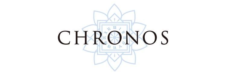 クロノス(CHRONOS)のサロンヘッダー