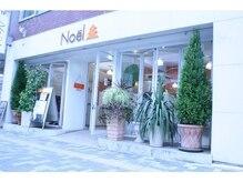 テットアテットノエル(TETE A TETE Noel)の雰囲気(路面店です。緑、様々なお花を一年中、アレンジしてます)