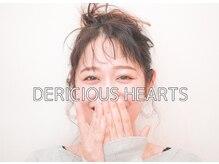 デリシャスハーツ(Dericious Hearts)の雰囲気(府道30号線から路地に入るとお店があります。女性スタッフのみ)