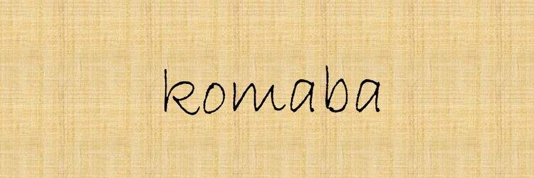 コマバ(KOMABA)のサロンヘッダー