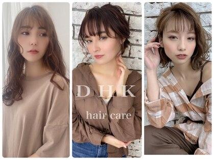 ヘア ケア ディエイチケー(HAIR CARE DHK)の写真