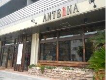 アンテナ ヘアリゾート 浦和東口店(ANTEnNA HairResort)の雰囲気(美容業界注目の高い技術で貴女の理想以上の髪型に!)