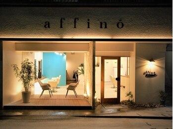 """アフィーノ(affino)の写真/初めての方もリラックスして過ごせる-affino-""""スタッフの人柄の良さ""""を感じる接客に思わずほっこり☆"""