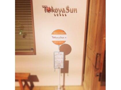 トコヤサン(TokoyaSun)の写真