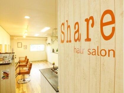 ヘアサロン シェア(hair asalon Share)の写真