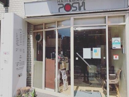 ヘアーアンドメイク ポッシュ 森下店(HAIR&MAKE POSH)の写真