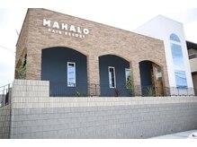 マハロ ヘア リゾート(MAHALO HAIR RESORT)の雰囲気(大きいアーチ窓が目印です♪目の前に駐車場あり!)