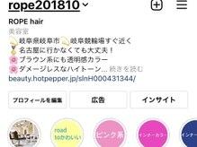 ロープヘアー 岐阜(ROPE hair)の雰囲気(@rope201810 店内風景、スタイルなどをご確認いただけます♪)