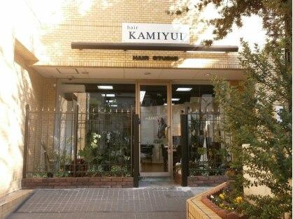 アールカミユイ(ar.KAMIYUI)の写真