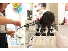 ◆ヘアケア認定取得・ヘッドスパ全国大会ベスト16が行うこだわりのケアで頭皮と髪の毛を綺麗に保つ◆