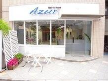 ヘアーアンドメイク アズール 志木南口店(Hair&Make Azur)の雰囲気(志木駅南口から徒歩2分。白を基調としたお洒落な空間。)
