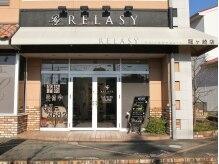 リラシー ヘアーアンドビューティー 龍ケ崎店(RELASY hair&beauty)の雰囲気(こちらの外観が目印です♪)