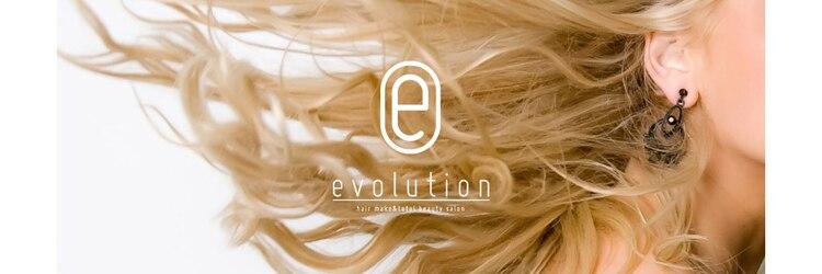 エボリューション(evolution)のサロンヘッダー